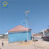 120W All In One Solar Street Lamp