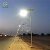 Hot-Selling Burying Battery Solar Street Lights in Ghana
