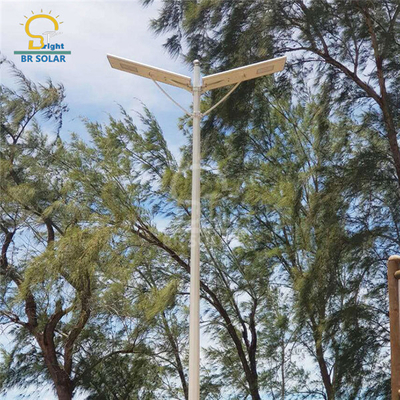 10-20W Integrated Solar Street Lamp