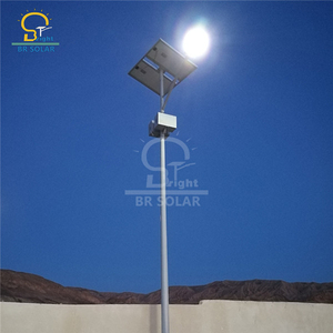 7M40W Solar LED Street Lights in Cameroon