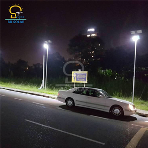 70-100W All In Two Solar Street Lamp